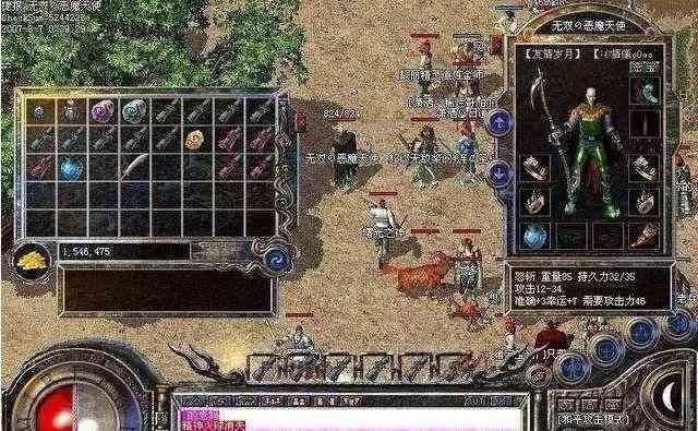 欲成网游之梦幻传奇世界的战士高手需用好刺杀技能  网游之梦幻传奇世界 第1张