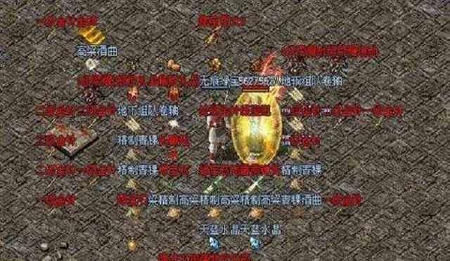 英雄合击版的游戏宇智波鼬这只怪要打多久?  英雄合击版 第1张