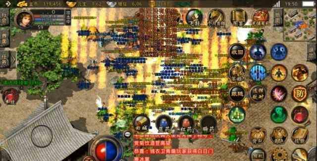 1.85火龙传奇中法师面对战士可选的几种走位  1.85火龙传奇 第2张
