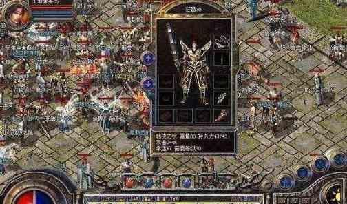 达人谈喜欢PK的1.80战神复古版本里原因  1.80战神复古版本 第2张