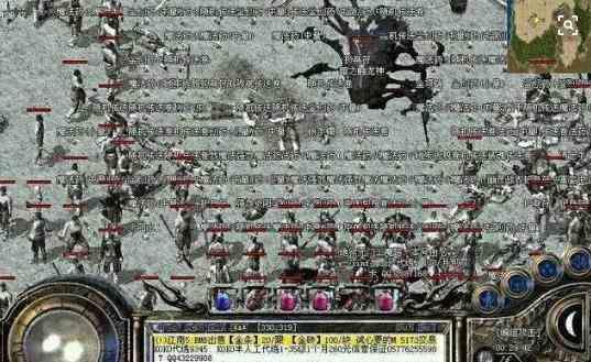 超变传奇手游里战士不用装备的说法是错误的  超变传奇手游 第1张