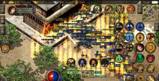 sf发布网站里火龙洞穴是难度非常大的地图  sf发布网站 第1张