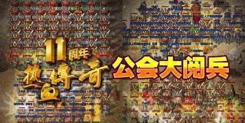 狐月jjj传奇私服中神殿推荐战战组合提升效率  jjj传奇私服 第1张