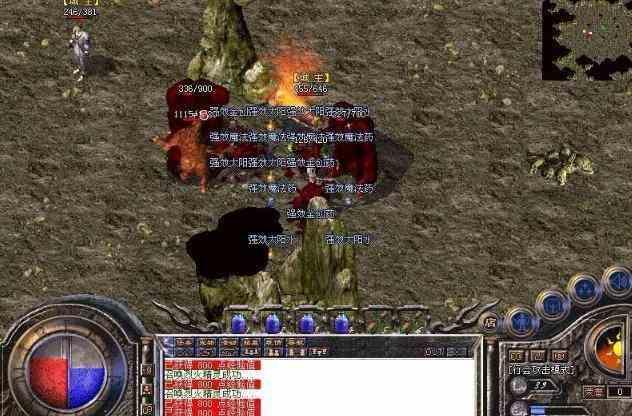老1.80战神终极里玩家分享获得声望点的方法  1.80战神终极 第1张