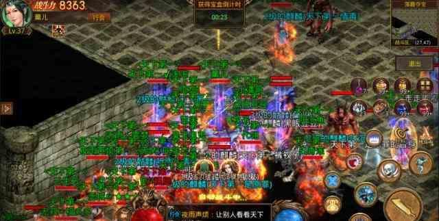 毁灭屠龙让万劫连击的战士攻击变得更猛  万劫连击 第1张
