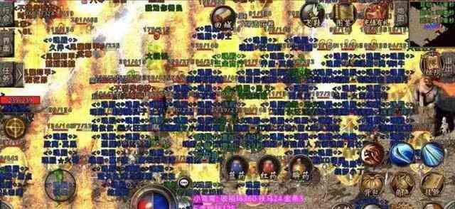 初级传奇超变网站中玩家升级技巧  传奇超变网站 第1张