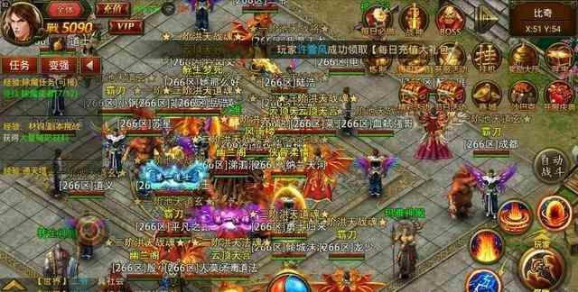 超变传奇手游中刺客职业让玩家重燃激情  超变传奇手游 第2张