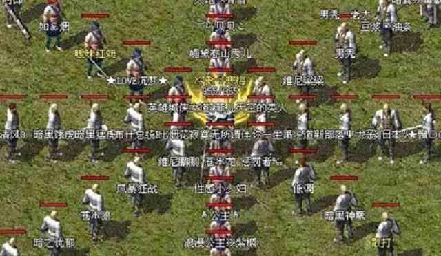 超变传奇手游中刺客职业让玩家重燃激情  超变传奇手游 第1张