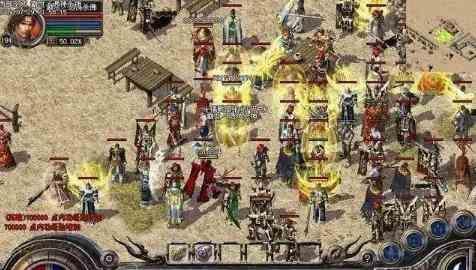 金币版传奇的游戏里面的恩恩怨怨  金币版传奇 第1张