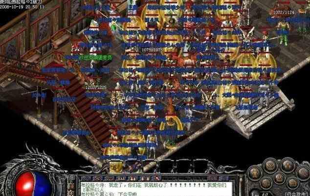 176六区新开传奇私发服网里大鸟再次来临,争夺运二项链  新开传奇私发服网 第1张