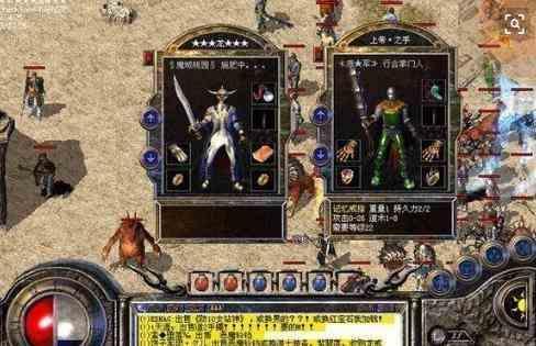 狐月超变态传奇私服的山的三塔与副本的玩法  超变态传奇私服 第1张