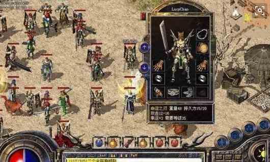 三传奇手游版的职业最弱之战士篇  传奇手游版 第1张