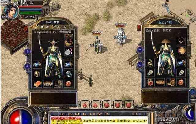 王者火龙传奇中游戏如何把项链提升幸运九?  王者火龙传奇 第1张