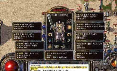 www.zhaosf.com的道士对付战士方法分享  www.zhaosf.com 第1张