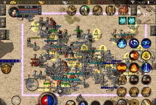 一个zhaosf打不开里战士玩家的个人PK想法  zhaosf打不开 第1张