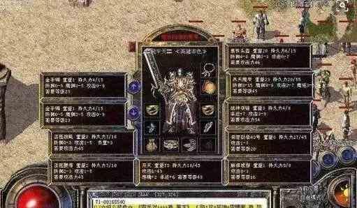 论打不开zhaosf里战士PK道士的一些实用方法  打不开zhaosf 第2张