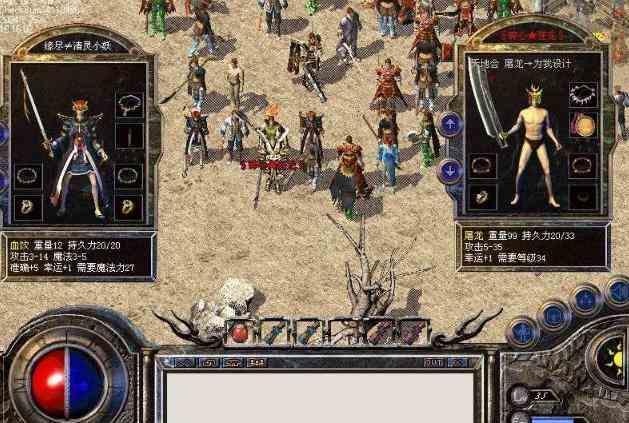 金币合击中玩家如何玩好战士这个职业  金币合击 第1张