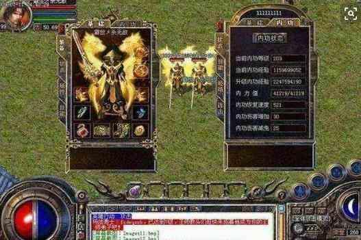传奇1.95神龙版本中玩游戏也会给人带来收获  传奇1.95神龙版本 第2张