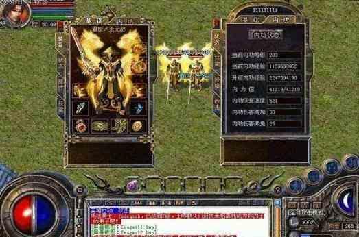 传奇1.95神龙版本中玩游戏也会给人带来收获  传奇1.95神龙版本 第1张