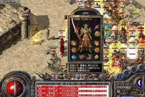 初级新开传奇网的战士的玩法和升级技巧分享  新开传奇网 第1张