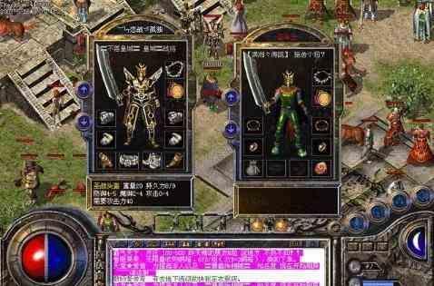 在haosf发布站的游戏里对付多人的方法  haosf发布站 第1张