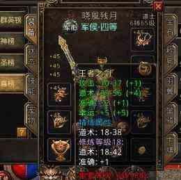 地下宫殿99s中激情夺宝熊熊战火照亮玛法  99s 第1张