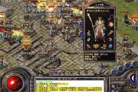 迷失私服的战士最能感受到游戏的激情  迷失私服 第1张