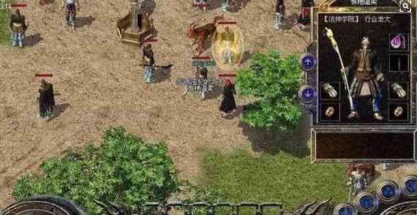 3000ok传奇中平民玩家开荒战士职业堪称最惨  3000ok传奇 第1张