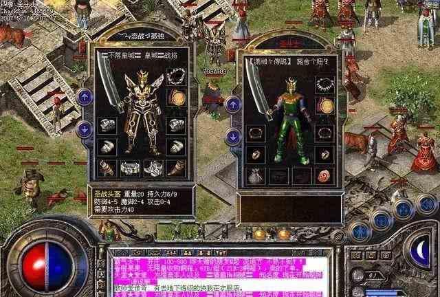 1.95神龙传奇中道士是对抗大boss的终极杀手  1.95神龙传奇 第2张