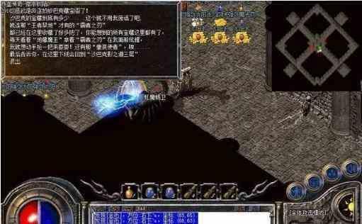 投资不同升级的chuanqi sifu的档次自然不一样  chuanqi sifu 第1张
