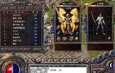chuanqi sifu中战士升级不仅花费大且效率低  sifu 第1张